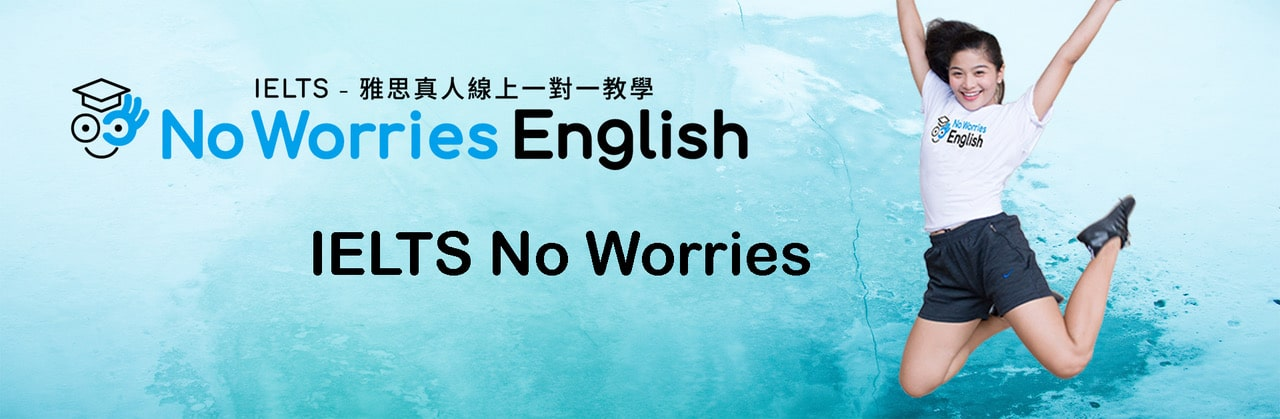No Worries IELTS 教學特色